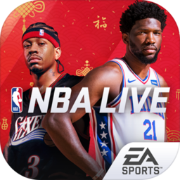nbaliveV2.5.3